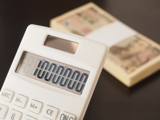 【台中當舖】比較銀行/合法當舖/精品當鋪/地下錢莊/灰色當舖